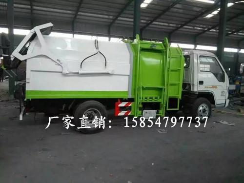 小型挂桶式垃圾车直销报价 株洲市 株洲市小型挂桶式垃圾车直销报价