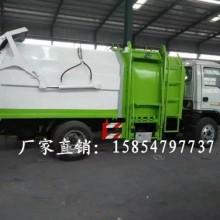 供应咸宁市3立方挂桶垃圾车 小型垃圾转运车