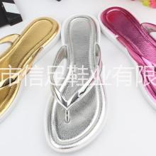 供应揭阳时尚人字拖PCU拖鞋夹脚女鞋