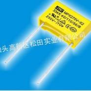 松田X2-474K-275VAC图片