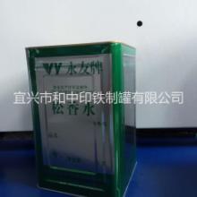 用于油漆厂|油料厂|涂料厂的江苏铁桶包装价格 铁桶包装厂家  油漆包装桶 铁桶制造厂图片