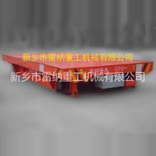 电动电平车供应用于物料搬运设备的厂家微利直销雷纳重工轨道换轨车图片