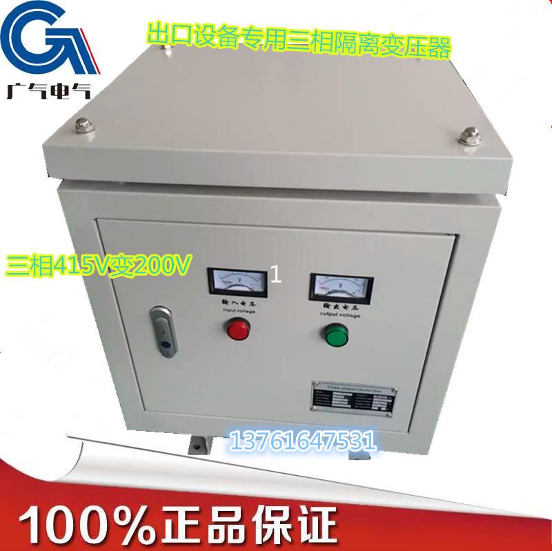 供应三相干式变压器 三相干式隔离变压器