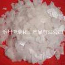 供应用于工业的片碱无机碱固碱批发