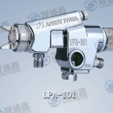 供应原装正品岩田LPA-101低压枪省漆自动喷枪机械手臂喷枪自动化设备喷枪