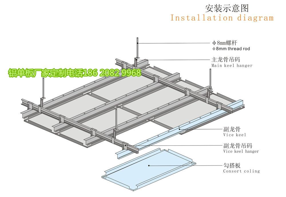 源广汽本田4s店木纹铝单板吊顶 十大品牌木纹铝单板吊顶天花