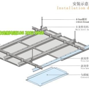 源广汽本田4s店木纹铝单板吊顶图片
