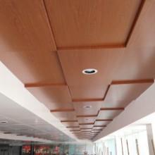 广汽本田4s店木纹铝单板 广汽本田4s店吊顶木纹铝单板吊顶结构/图