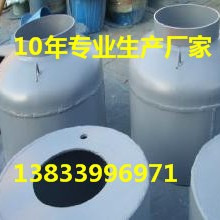 供應用于GD87的DN300安全閥排汽疏水盤 鍋爐用疏水盤 消音器疏水盤專業生產廠家圖片