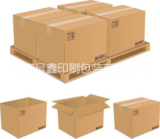 食品包装纸_食品包装纸供货商_增城食品包装