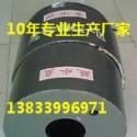 排气管道疏水盘标准图片