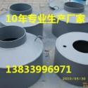 安全阀排水疏水盘DN100图片