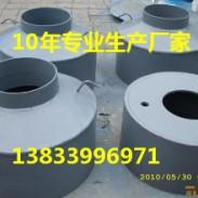 排汽管疏水盘图片
