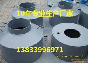 325*426锅炉疏水盘厂家图片
