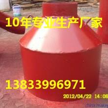 供应用于GD87的219*377碳钢锅炉疏水盘 15cr1mov疏水盘 疏水盘报价  优质疏水盘专业生产厂家图片