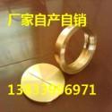 供应用于04S301的DN100铸铁清扫口 全铜清扫口标准 河北清扫口生产厂家