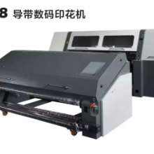 供应HK-D8导带数码印花机广东HK-D8导带数码印花机供应商图片