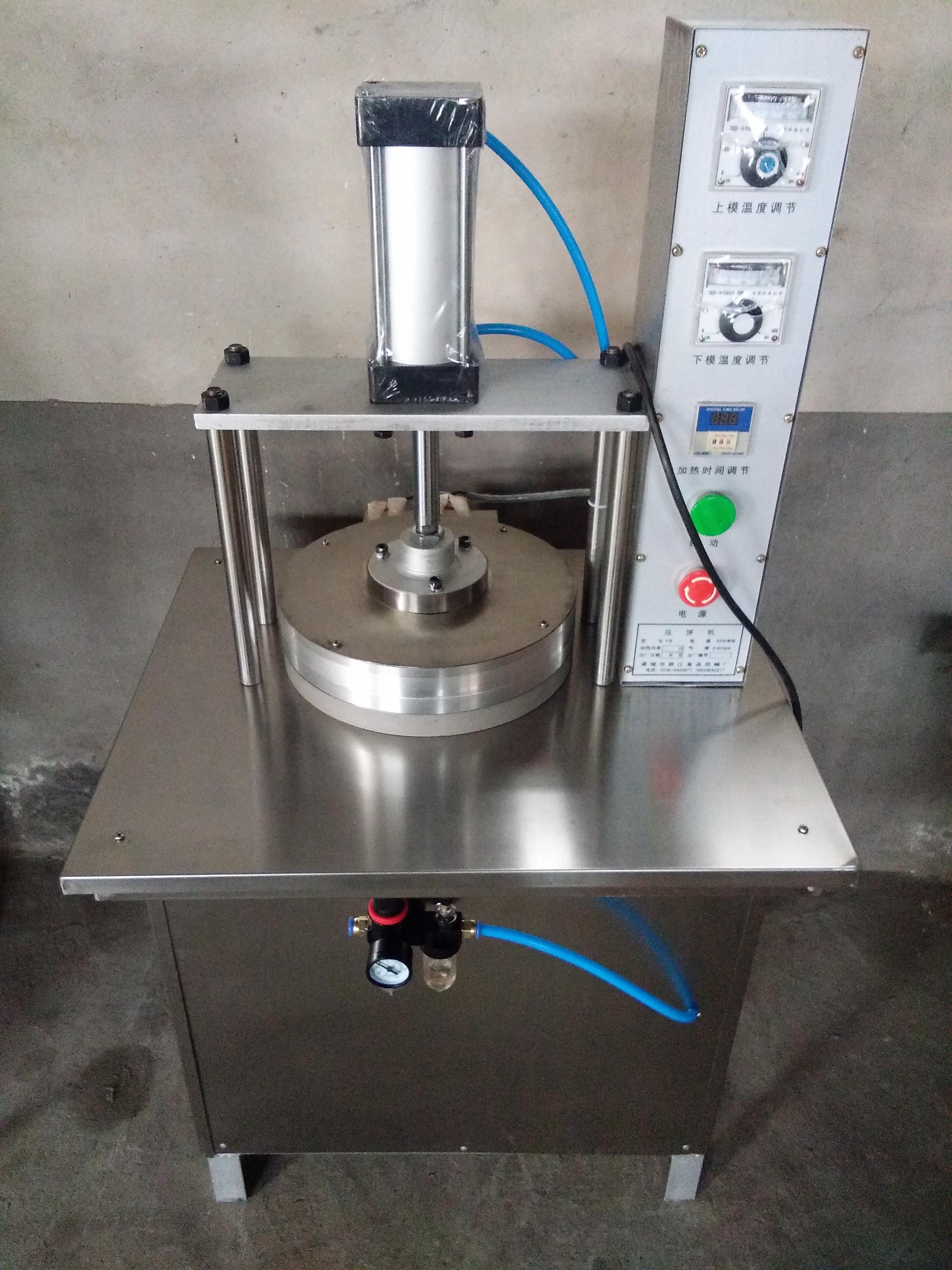 供应YBJ-450型压饼机