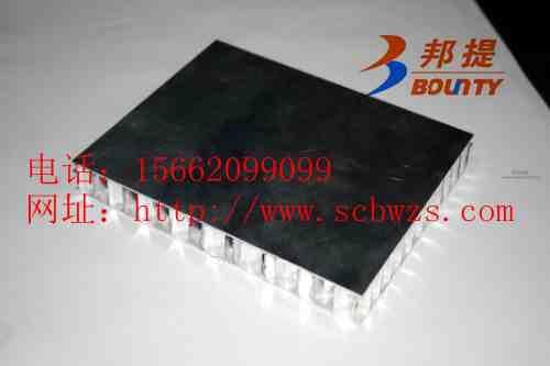 邦提外墙保温装饰蜂窝铝复合板