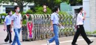 深圳市佳海鑫硅橡胶有限公司
