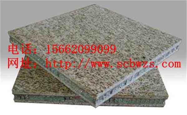 邦提外墙保温装饰蜂窝铝复合板图片/邦提外墙保温装饰蜂窝铝复合板样板图 (1)