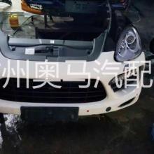 供应广州奥迪二手发动机变速箱缸盖曲轴图片