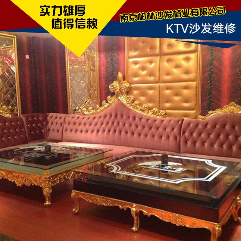 KTV沙发维修厂家销售
