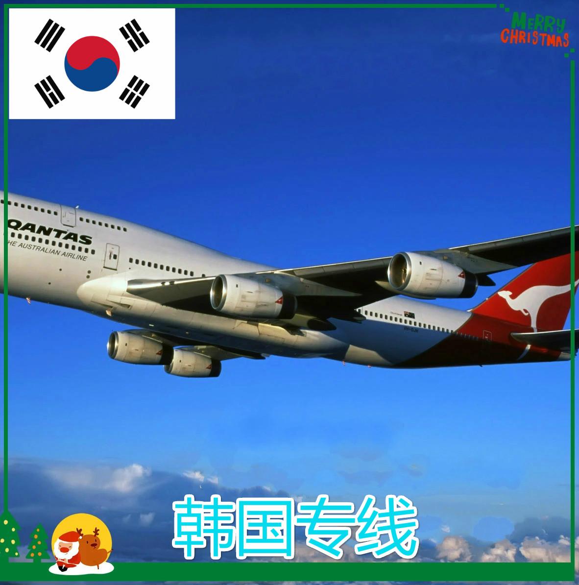 供应深圳到韩国专线运输服务 时效3天 铁路运输到威海转海运运输到