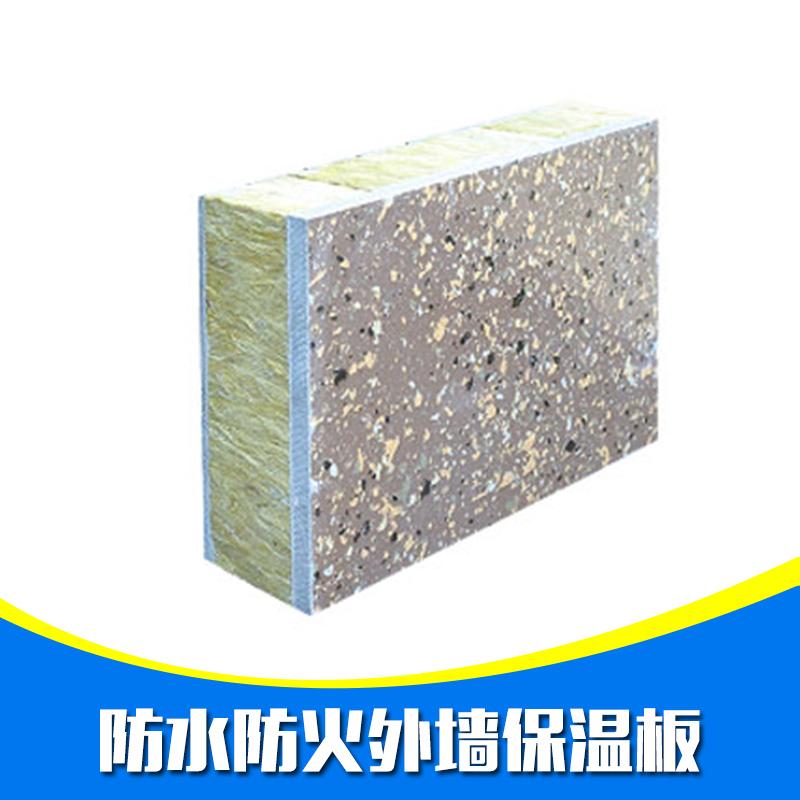 防火外墙保温板图片/防火外墙保温板样板图 (4)