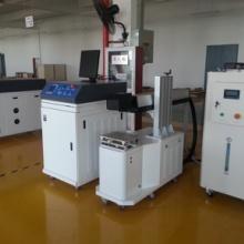 供应焊接金属振镜式激光焊接机、焊接厨卫振镜式激光焊接机、焊接汽车配件振镜式激光焊接机批发