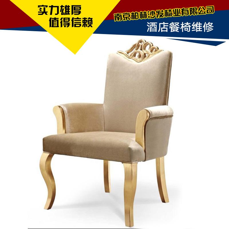 店餐椅图片/店餐椅样板图 (3)