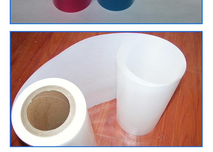 用于模切辅料的昆山PET离型膜批发价格,昆山PET微凹离型膜厂家定做