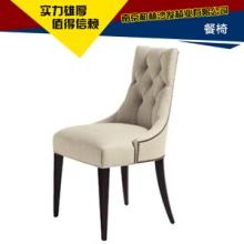 南京餐桌椅供货商,南京餐桌椅批发价,南京餐桌椅厂价批发