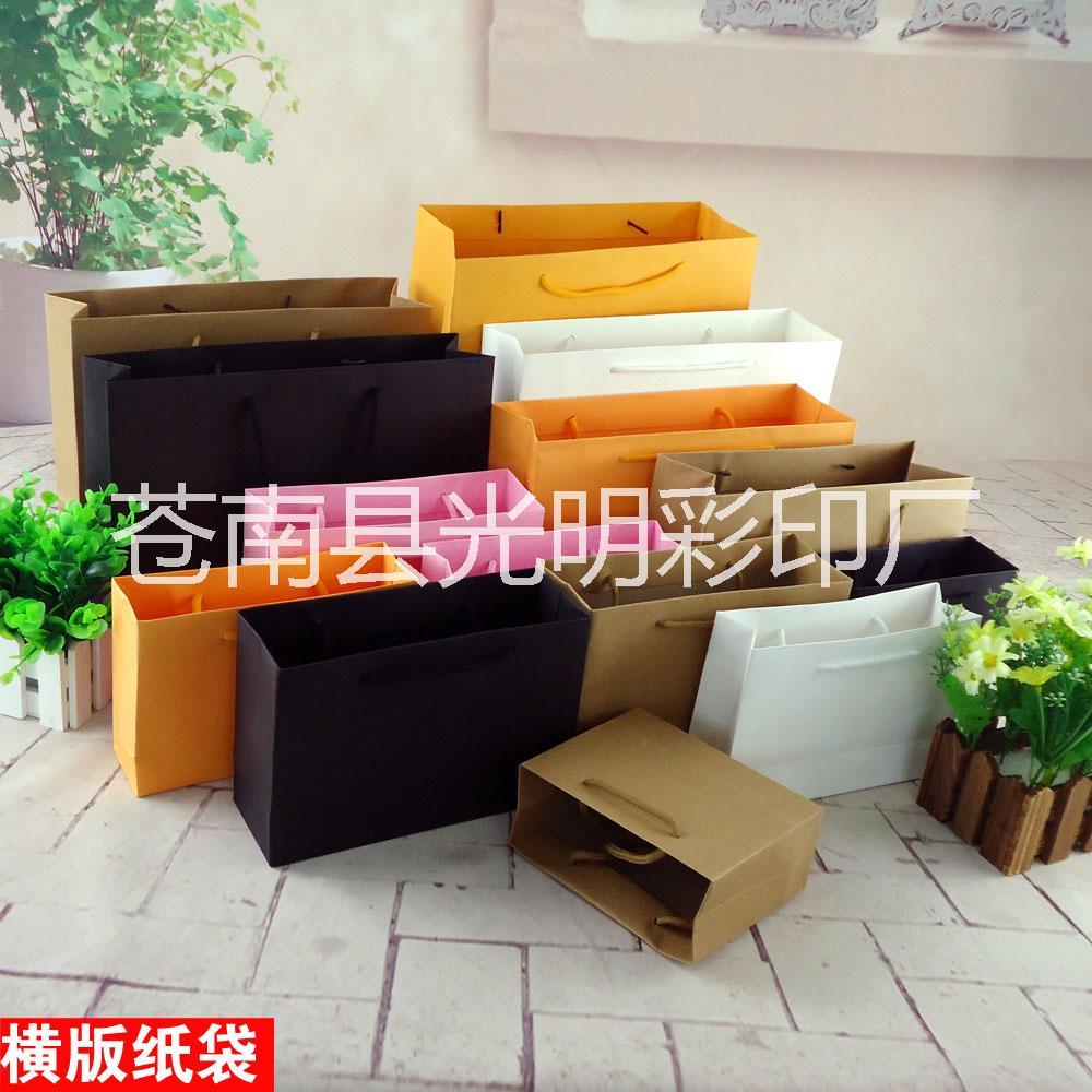 供应纸袋/手提袋定制/礼品袋定做/彩色印刷订购批发 加印logo