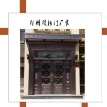 别墅铜门 真铜门  厂家直销  巩义铜门多少钱一平方?  铜门图片