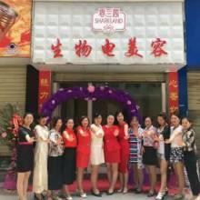 广州加盟什么产品项目最挣钱?香兰阁生物电美容养生馆招商加盟4-6万批发