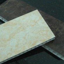 吸音鋁蜂窩板 優質吸音鋁蜂窩板 車船專用吸音鋁蜂窩板批發價格批發
