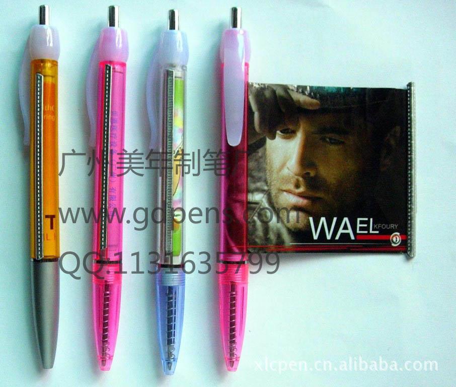 广告笔厂家 塑料广告拉纸笔,中性拉画笔  半金属广告拉画笔