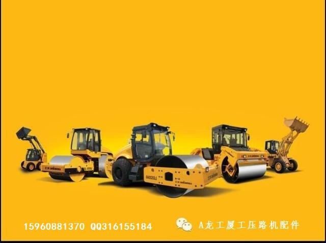 龙工压路机配件  供应商
