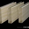 潍坊木纹铝方通厂家报价图片
