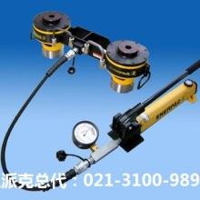 供应恩派克HC-7206型高压油管批发