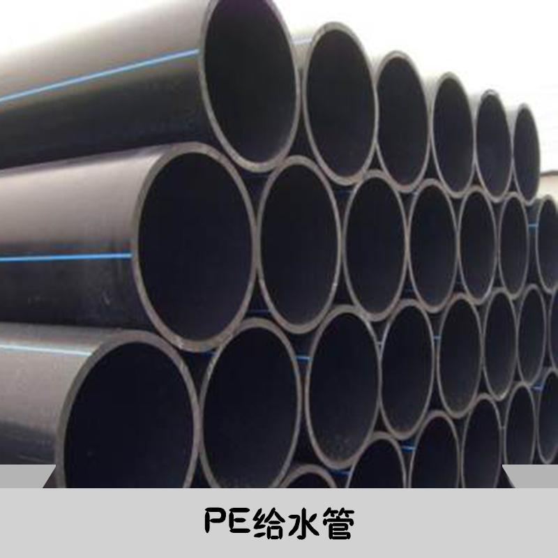 PE给水管图片/PE给水管样板图 (1)