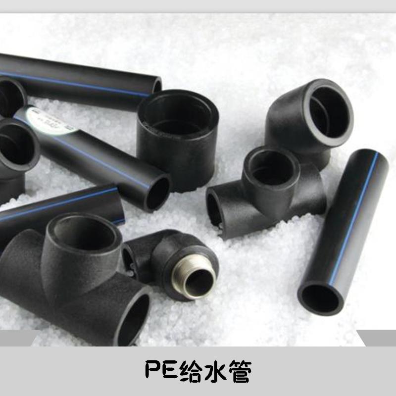 PE给水管图片/PE给水管样板图 (2)