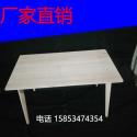 供应用于家居的北欧简约时尚白橡实木餐桌插腿长条