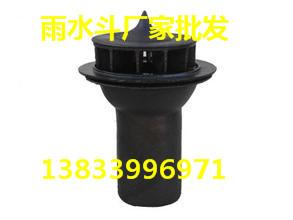 供应用于排水管道的方形铸铁雨水斗 200雨水斗批发价格 优质雨水斗专业生产厂家