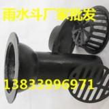 供应用于排水管道的内排水屋面铸铁雨水斗100雨水斗 雨水斗方形 圆形排水漏斗 排不管件齐全