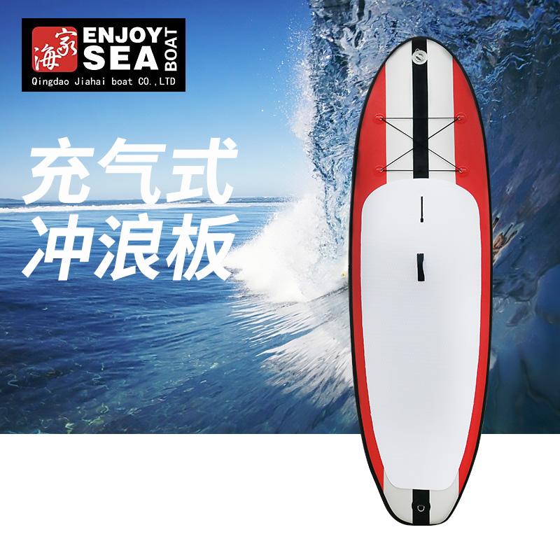 供应充气式冲浪板 PVC充气冲浪板 划水冲浪板 冲浪板 冲浪板防滑垫