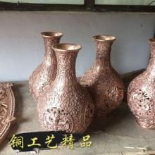 供应铜工艺精品 精致紫铜铸花瓶 精雕铜茶盘  铜工艺精品定制