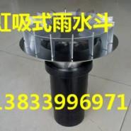 dn50虹吸雨水斗厂家图片