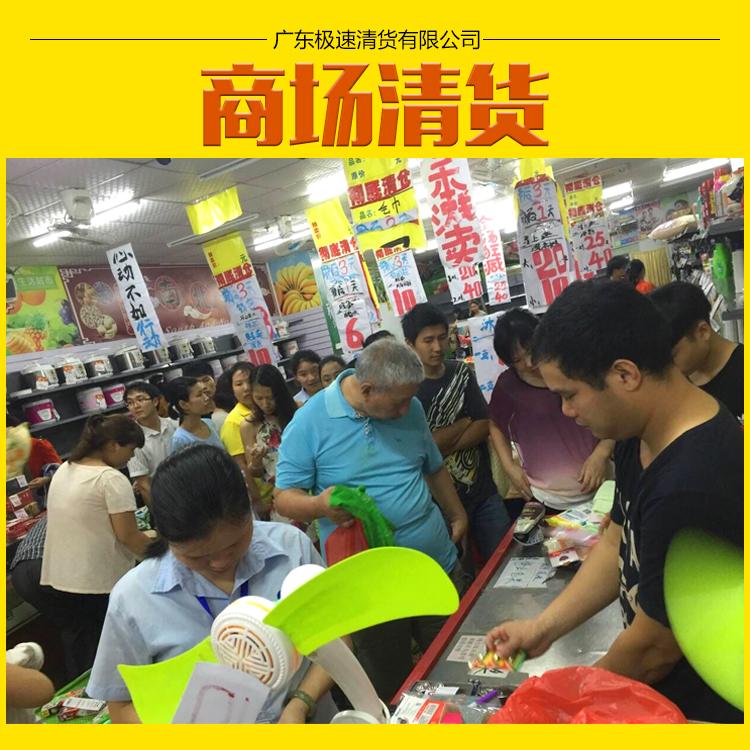 深圳清货公司-深圳清货公司地址_深圳清货电话号码